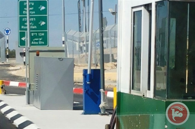Container checkpoint Bethlehem