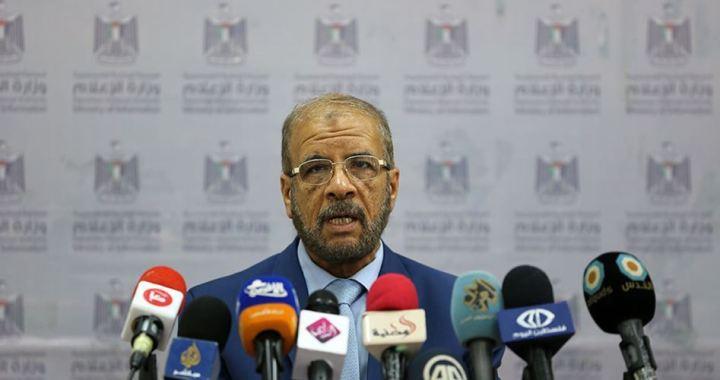 Fathi Sheikh Khalil