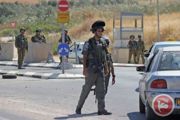 Life fire Ramallah