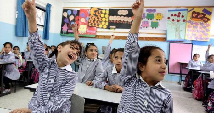 Palestinian schools NGO