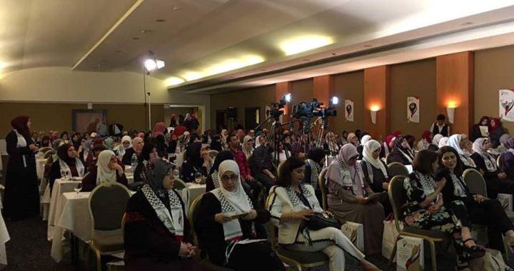 Palestinian Women Abroad