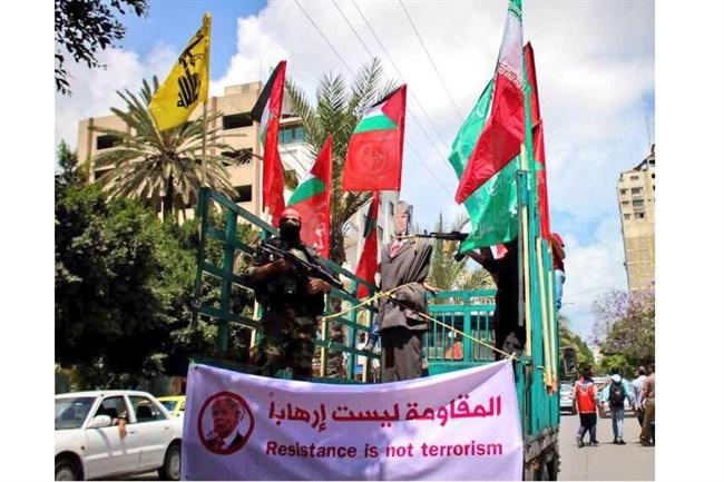 Resistance is not terrorism3