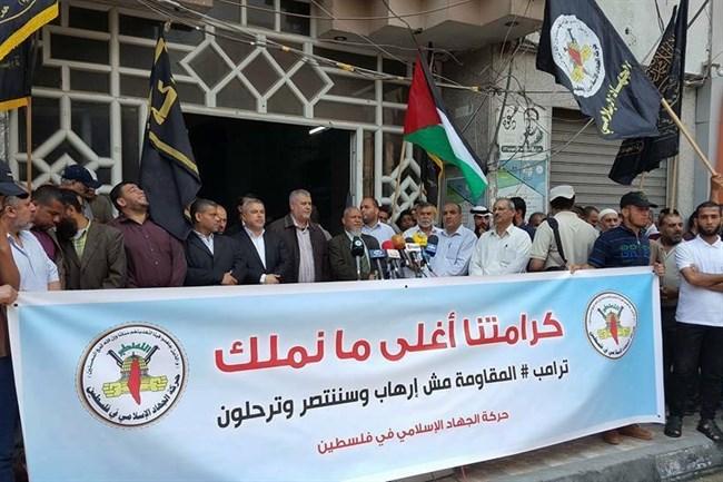 Resistance is not terrorism4