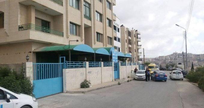 UNRWA financial