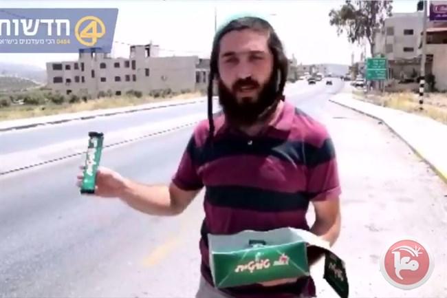 Zionist near Nablus