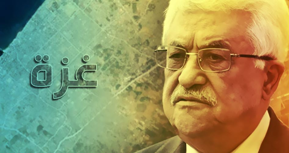 Abbas vs Gaza rebel district