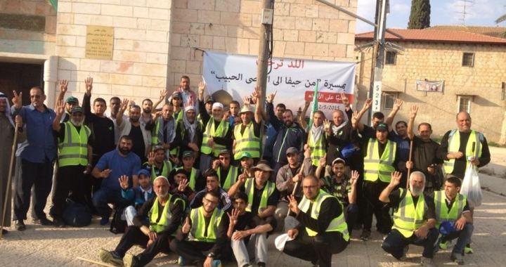 Al Aqsa protectors