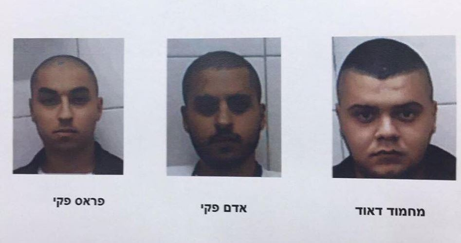 Alleged Hamas cell