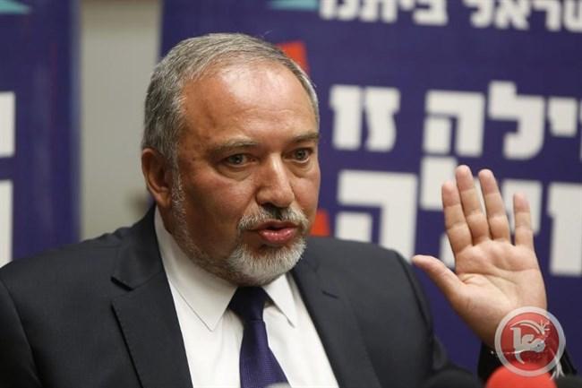 Avigdor L at Knesset