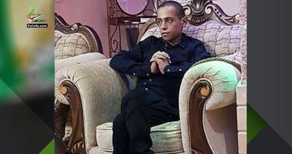 Bassam al-Attar
