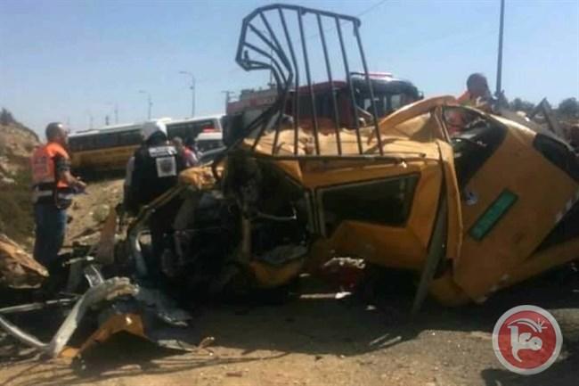Car accident3