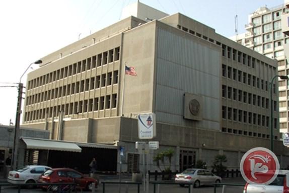 Delay move US embassy