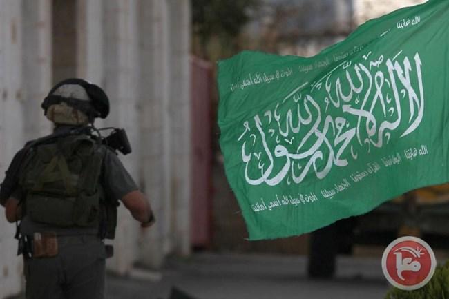 Hamas flag in Gaza