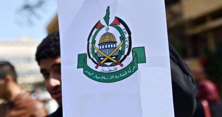 Hamas vs Qatar
