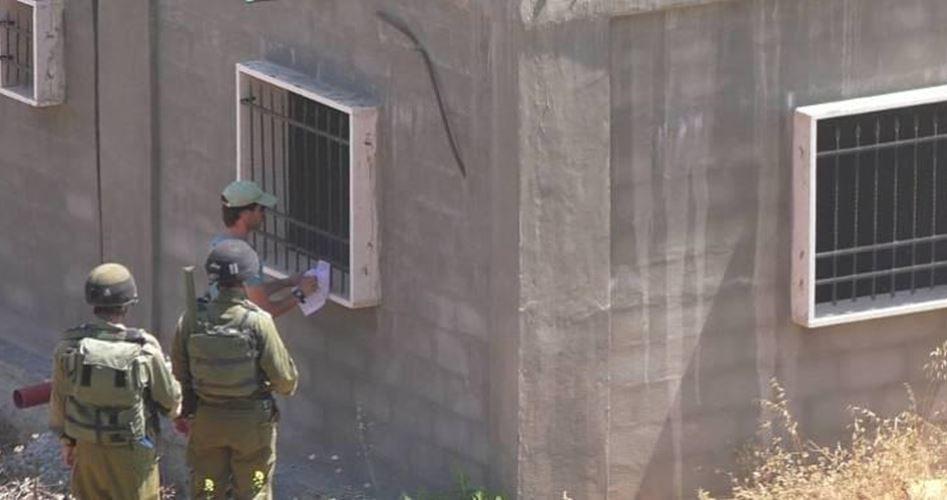 Home-demolition order al-Nuwaima