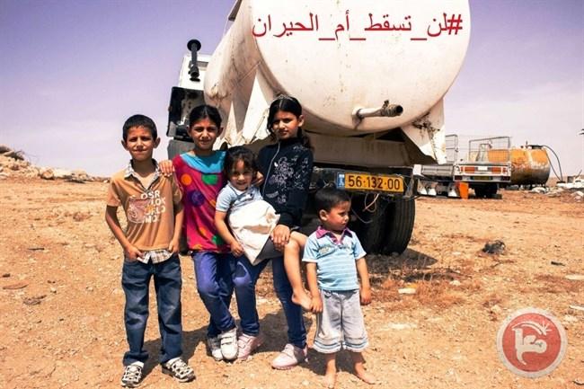 Kids in Umm al-Hiran