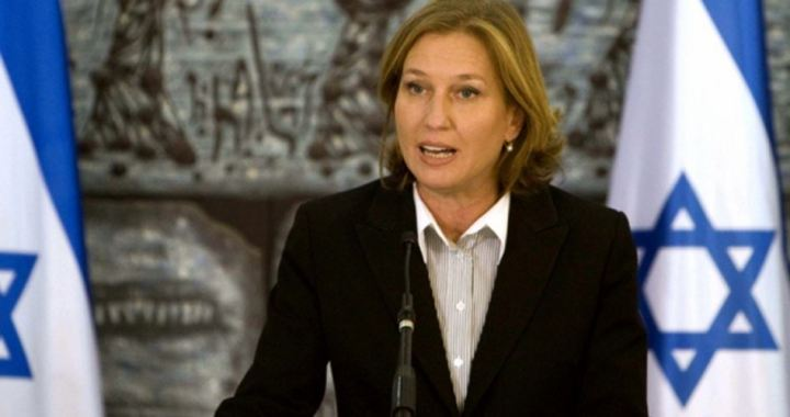 Livni to court in Switserland