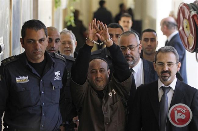 Marwan Barghouti in prison