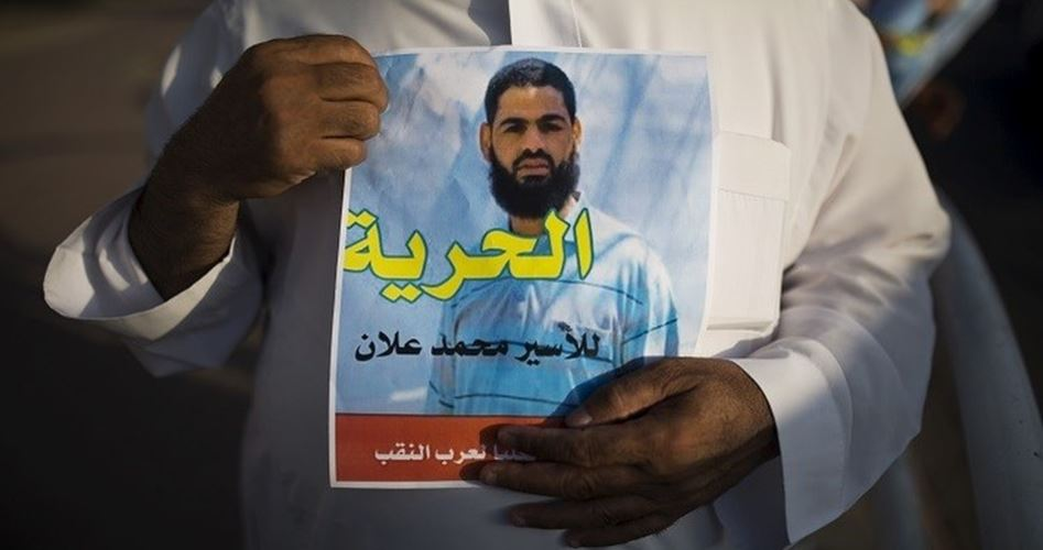 Mohammad Allan 21 day hunger strike