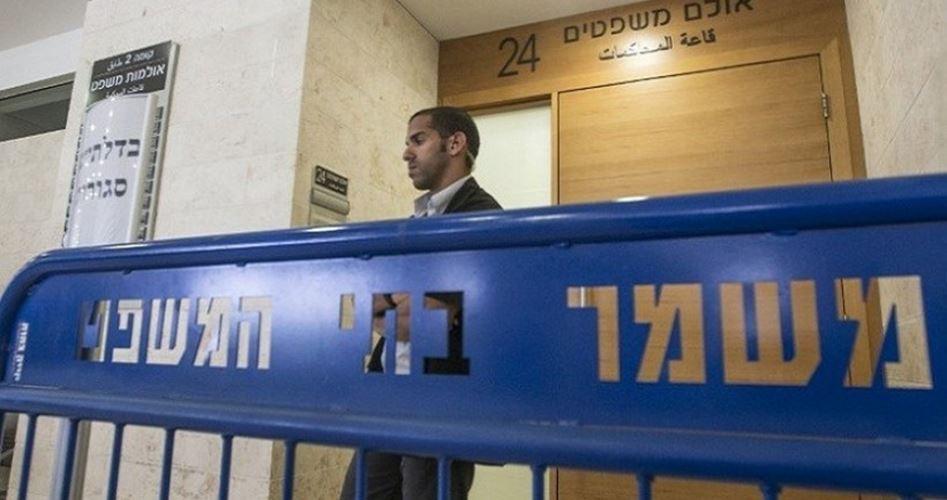 Petah Tikva blind prisoner