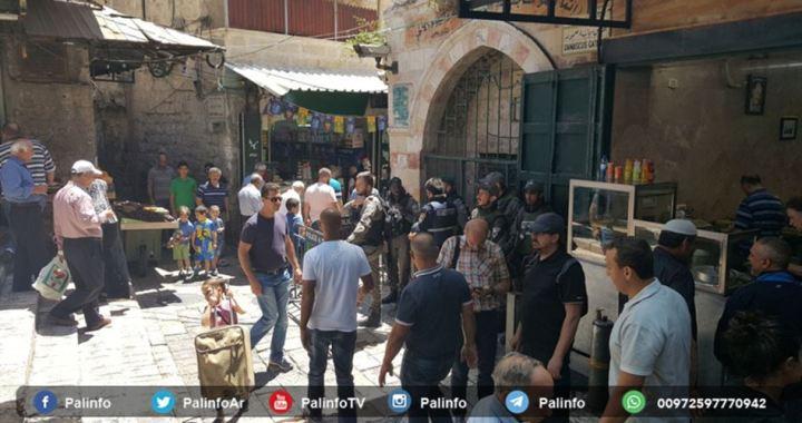 Shop al-Jawz