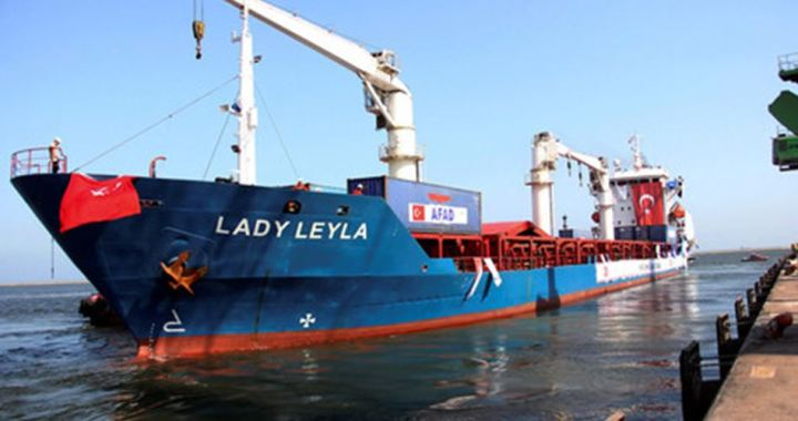 Turkish aid ship Gaza
