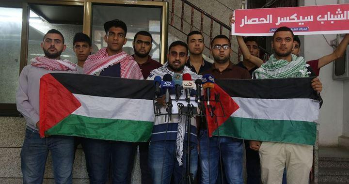 Youth Gaza