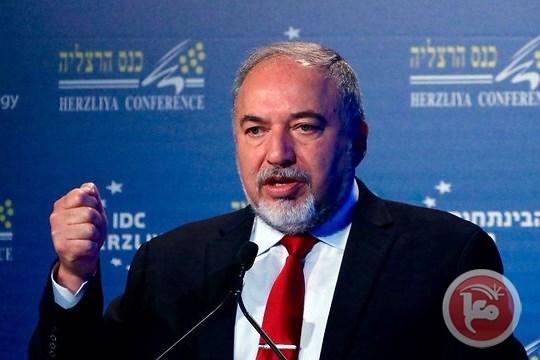 Zio Lieberman