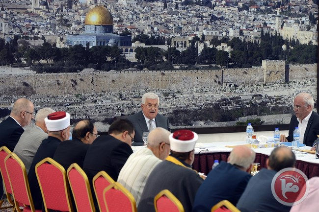 Abbas suspends all contacts
