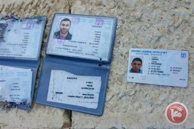 Al-Aqsa attack