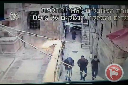 Al-Aqsa attack1
