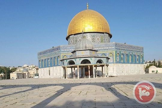 Al-Aqsa Palestine