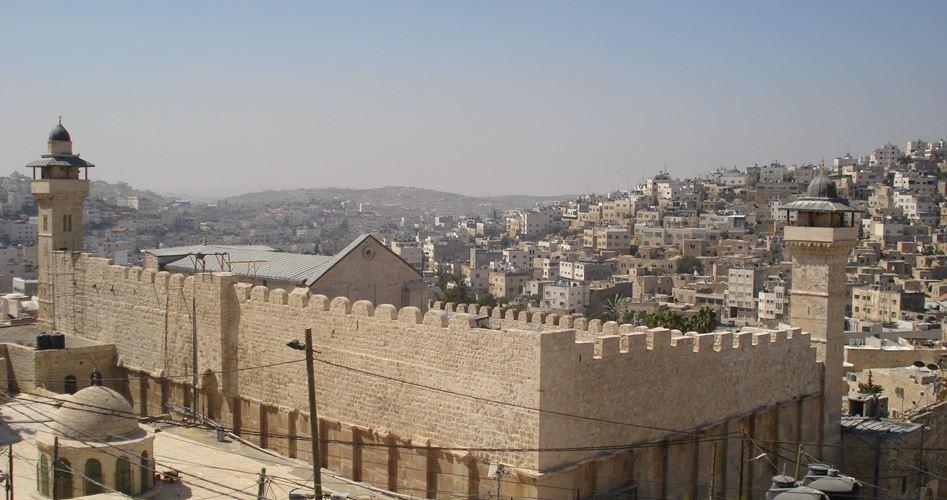Al-Khalil UNESCO
