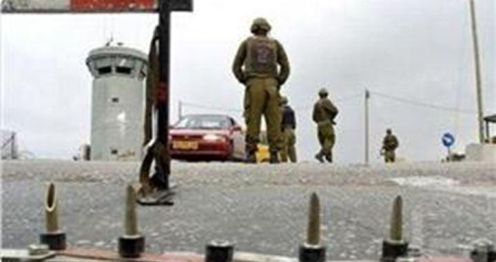 Checkpoint al-Khalil