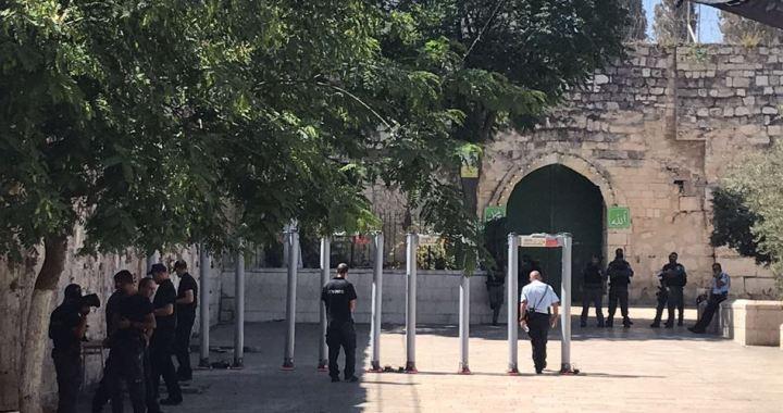 Electronic gates al-Aqsa Mosque
