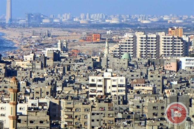 Gaza's power crisis