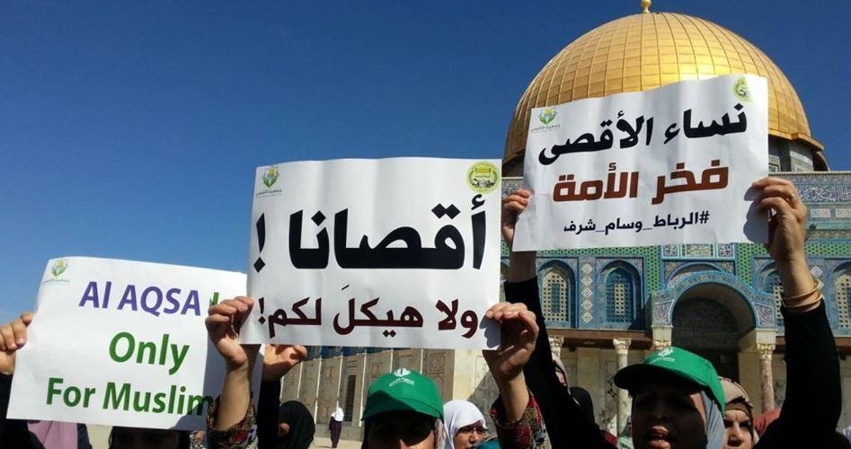 Hamas defend Al Aqsa