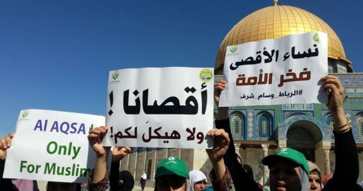 Hamas defend Al Aqsa