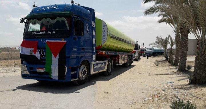 Hamas vs Abbas about Egypt fuel
