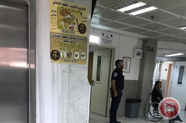 Hospital raids