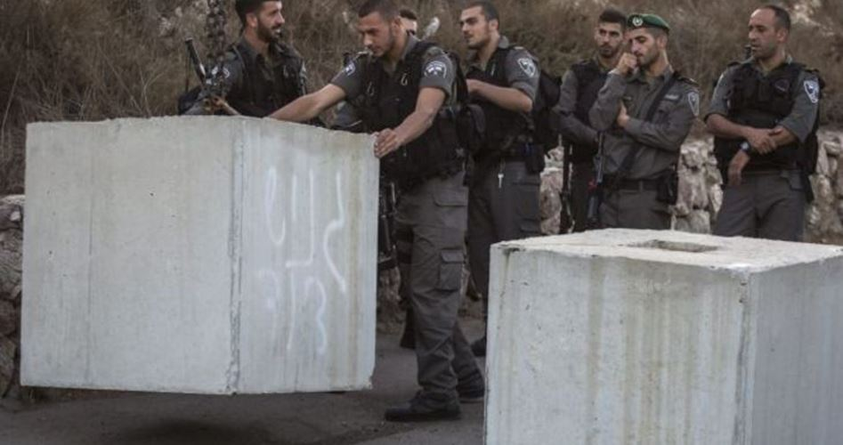 IOF at al-Khalil