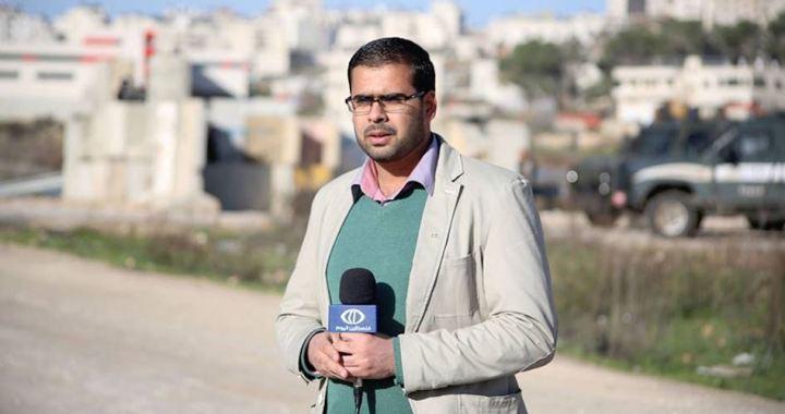 Jihad Barakat journalist