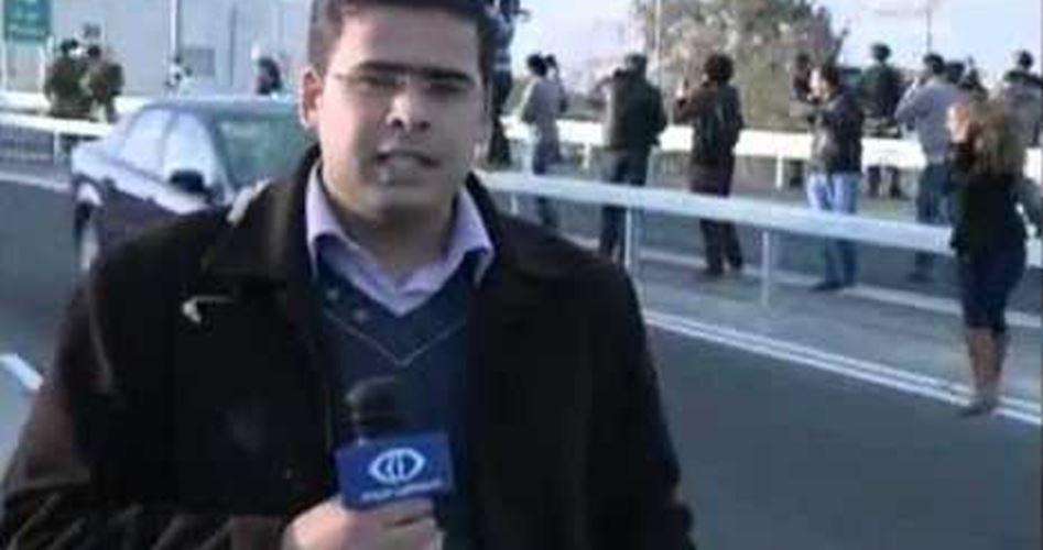 Journalist Palestine Today