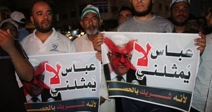 Massive protest again Abbas
