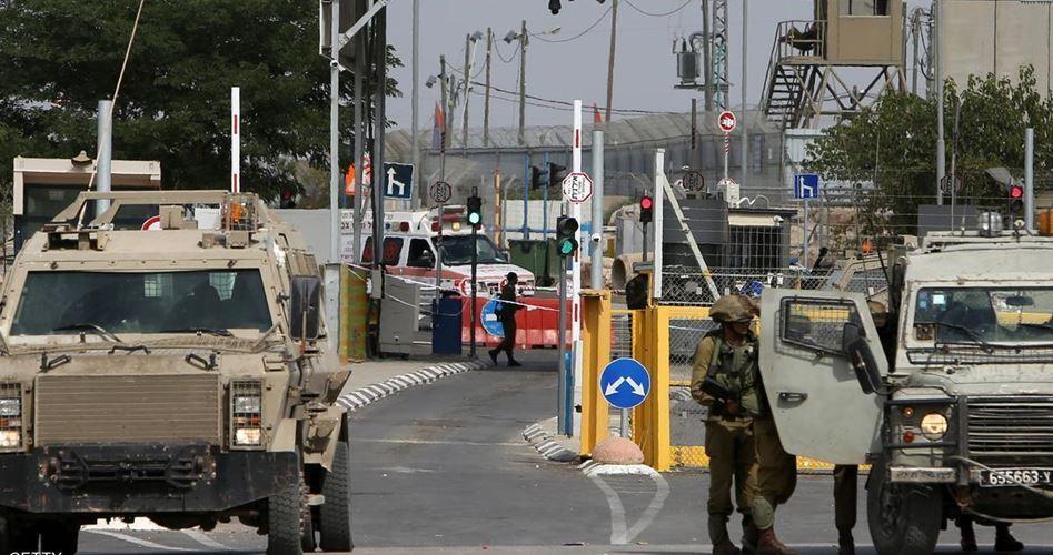 Military barrier al-Bara