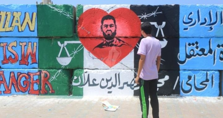 Mohamed Allan hungerstrike 29 days