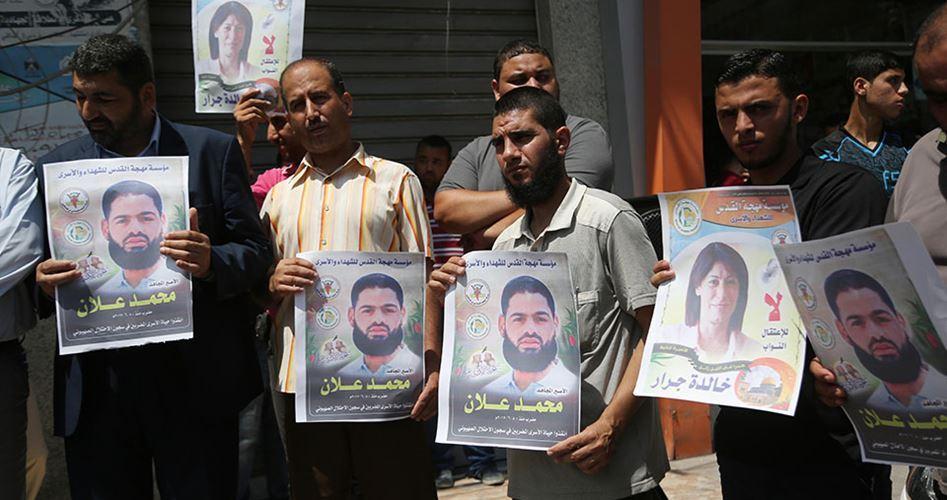 Mohamed Allan hungerstrike 30 days
