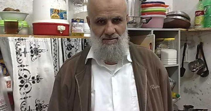 Sheikh Jamal Abul-Heija
