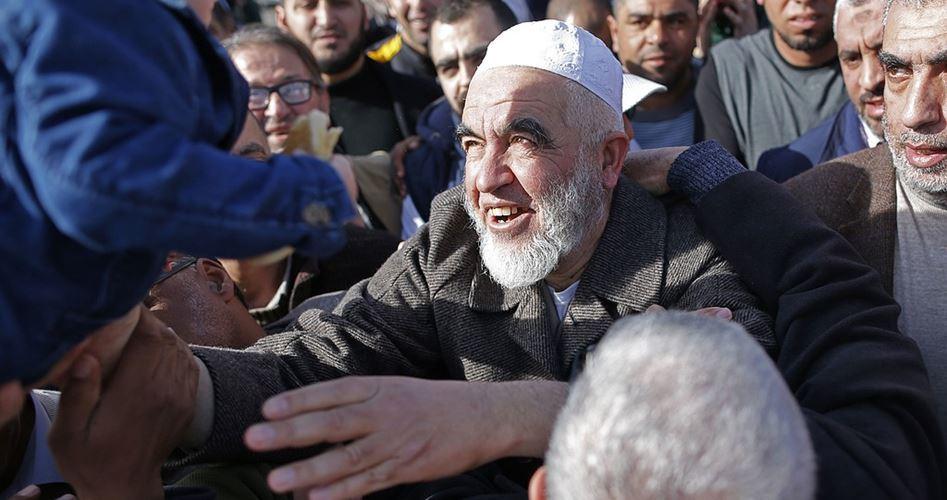 Sheikh Ra'ed Salah ban on travel