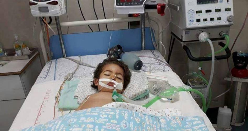 Yara Bakhit died no medical materials